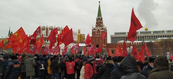 митинг КПРФ, красные, левые(2021)|Фото: facebook.com/ Сергей Удальцов