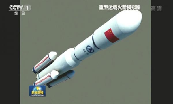 Китайская сверхтяжелая ракета-носитель Long March-9.(2021)|Фото: CCTV