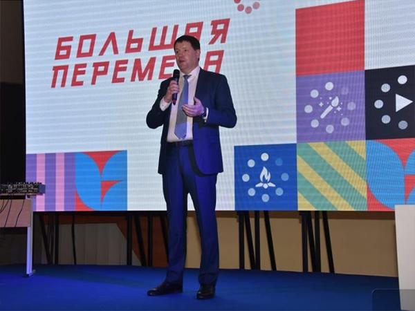 Большая перемена(2021)|Фото: midural.ru
