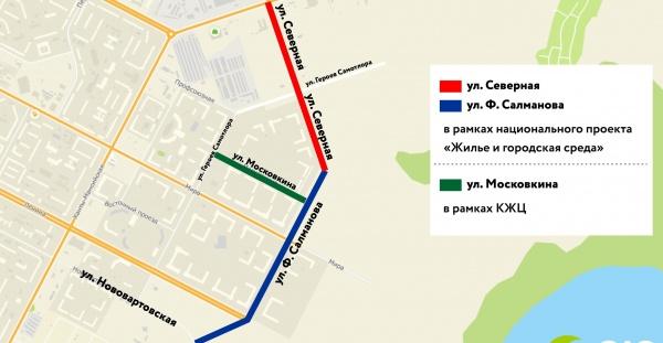 План строительства дорог, Нижневартовск(2021) Фото: Администрация Нижневартовска