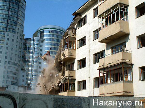 строительство новостройка снос ветхое жилье(2021)|Фото: Накануне.RU