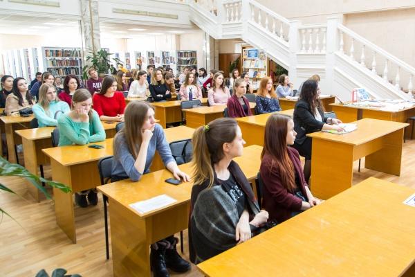 ургэу, студенты, вуз, молодежь, образование(2021)|Фото: пресс-служба УрГЭУ