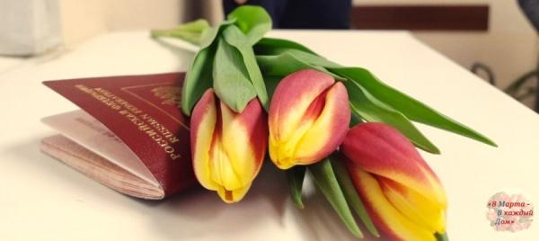 паспорт, цветы(2021) Фото: В.Н. Горелых