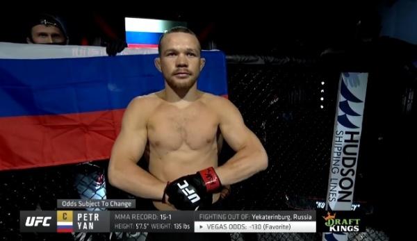 Петр Ян(2021)|Фото: скриншот трансляции UFC 259