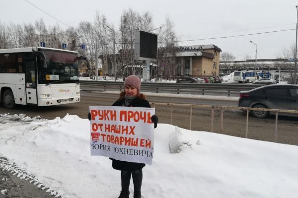 Татьяна Казанцева, организация Надежда России, пикет в поддержку Юхневича(2021) Фото: vk.com/kprf72