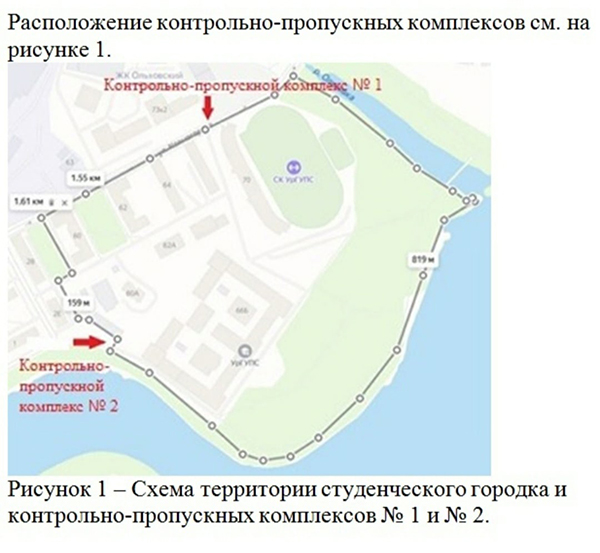 схема ограждения вокруг парка УрГУПС в Екатеринбурге(2021)|Фото: Константин Киселев