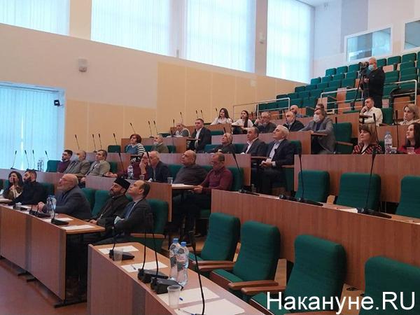 Встреча с армянской диаспорой Екатеринбурга(2021)|Фото: Накануне.RU