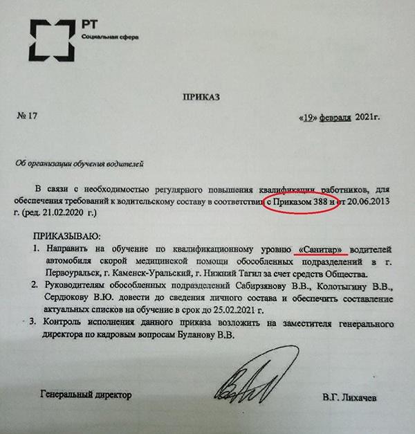 Документ(2021)|Фото: Андрей Коновал