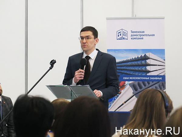 Павел Перевалов, II Градостроительный форум-выставка Тюменской области(2021) Фото: Накануне.RU
