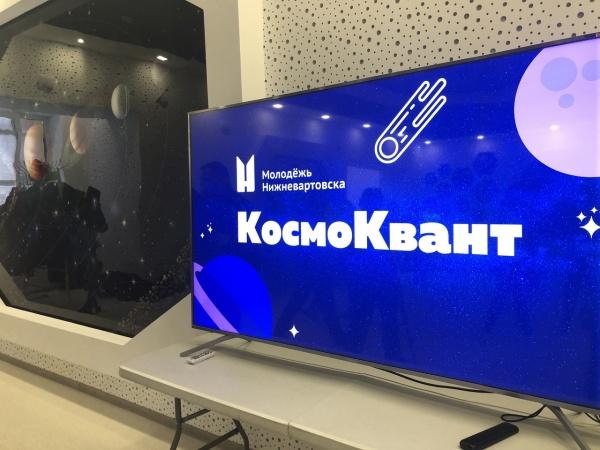 космоквант, клуб, нижневартовск(2021) Фото: пресс-служба администрации Нижневартовска