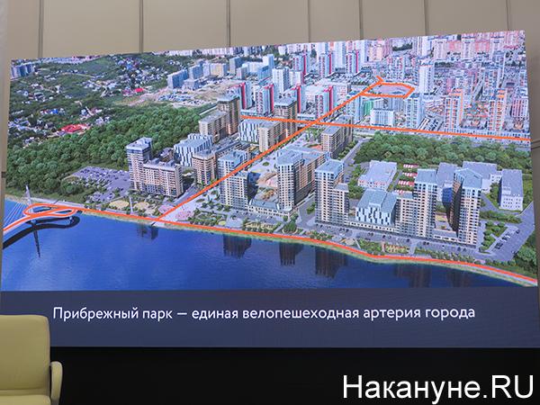 """Проект прибрежного парка в микрорайоне """"Европейский берег"""" в Тюмени(2021) Фото: Накануне.RU"""