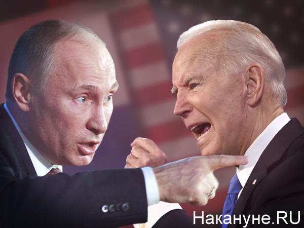 Коллаж, Владимир Путин, Джо Байден(2021)|Фото: Накануне.RU