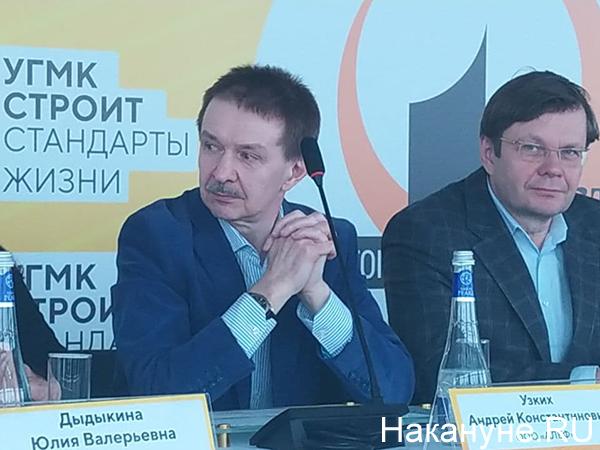"""Конференция """"ТОП-ЖК"""" в Екатеринбурге(2021) Фото: Накануне.RU"""
