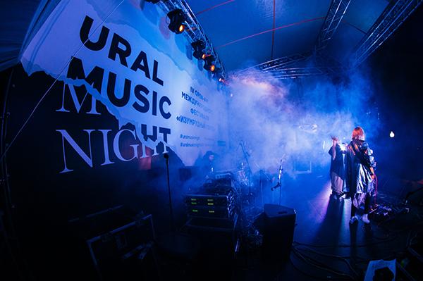 Уральская ночь музыки, Ural Music Night(2021)|Фото: Павел Пушмин