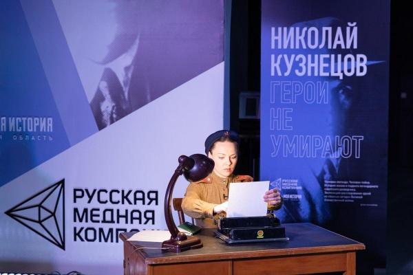 выставка, николай кузнецов, фонд святой екатерины(2021)|Фото: фонд святой Екатерины