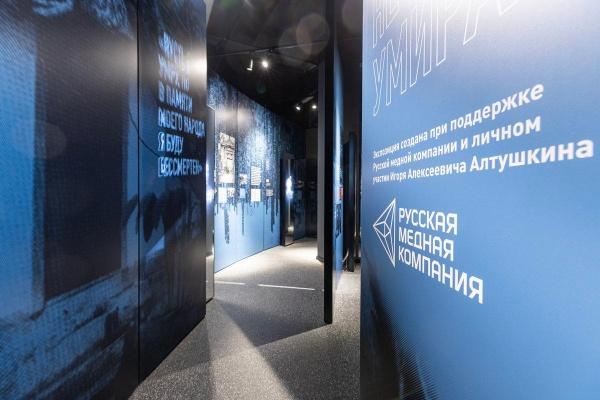 фонд святой екатерины, николай кузнецов, выставка(2021)|Фото: фонд святой Екатерины