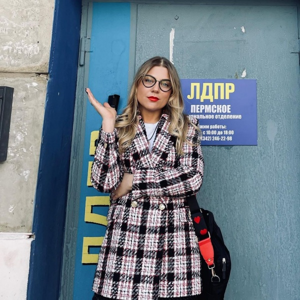 Ирина Форсюк(2021) Фото: instagram.com/irina_forsyuk