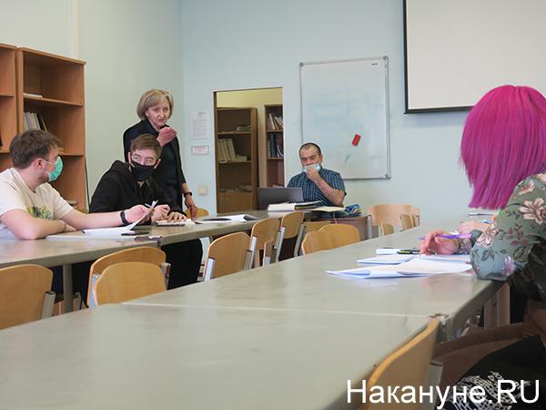 УрГЭУ, вуз, образование, студенты(2021)|Фото: Накануне.RU