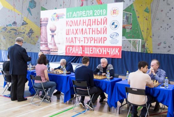 шахматный турнир, ургэу(2021)|Фото: пресс-служба УрГЭУ