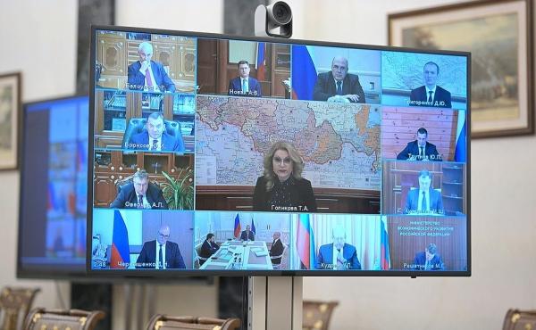 Правительство на совещании у президента России.(2021)|Фото: пресс-служба Кремля / Kremlin.ru