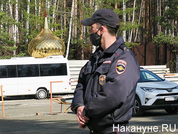 Среднеуральский женский монастырь, полиция(2021)|Фото: Накануне.RU