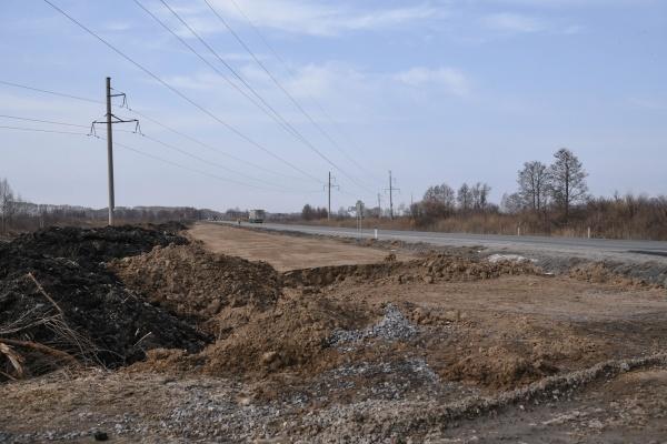 дорога, трасса, ремонт(2021) Фото: Департамент информационной политики Свердловской области