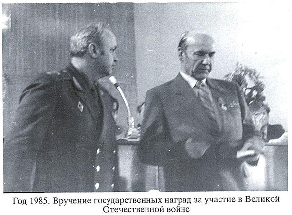 Кочурин Алексей Арсентьевич(2021)|Фото: УФСБ по ЦВО