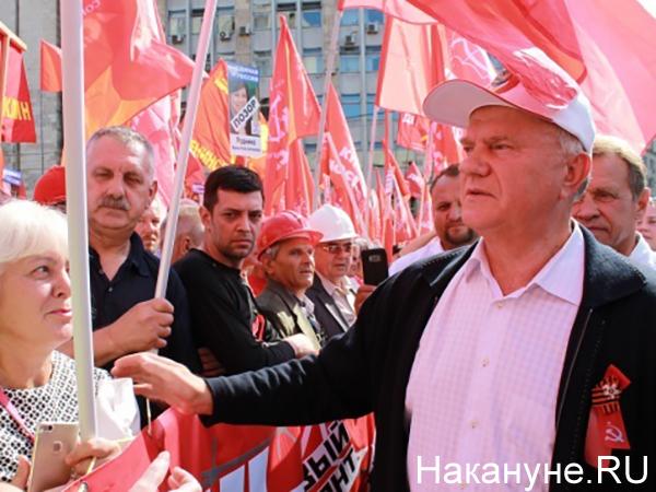 Геннадий Зюганов на митинге против пенсионной реформы в Москве, 2 сентября 2018 года(2021)|Фото: Накануне.RU