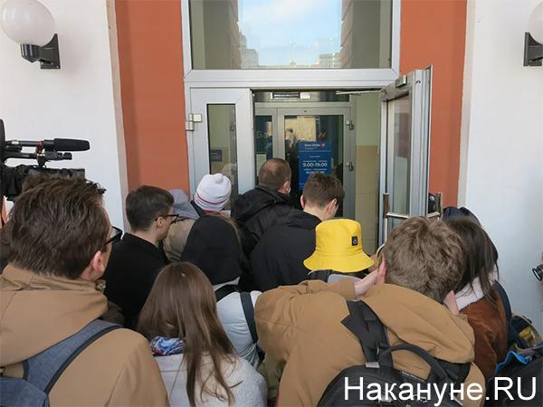 Банк Нейва(2021)|Фото: Накануне.RU