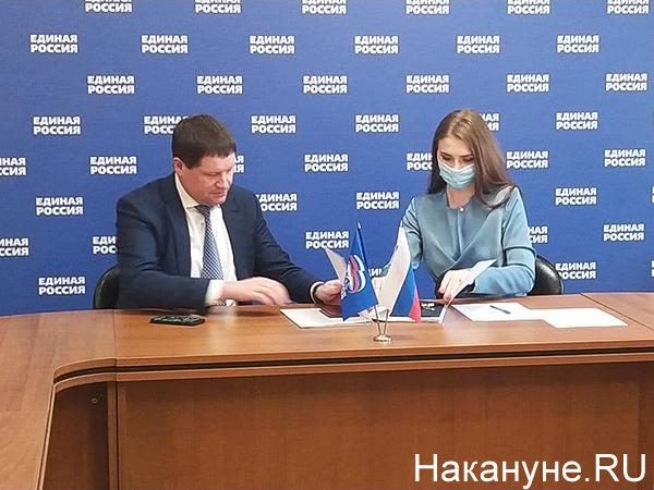 Бидонько подал документы на праймериз ЕР в Госдуму(2021) Фото: Накануне.RU