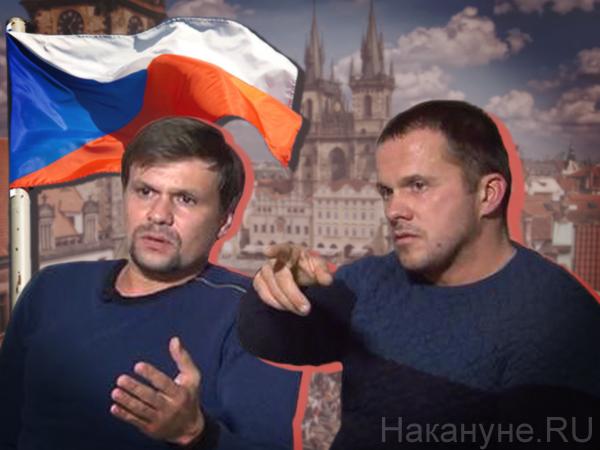 Коллаж, Александр Петров, Руслан Боширов, Чехия(2021)|Фото: Накануне.RU