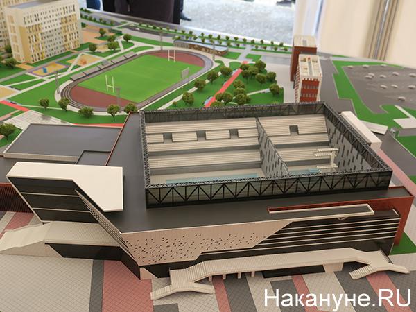 Проект объектов Универсиады в Екатеринбурге(2021)|Фото: Накануне.RU