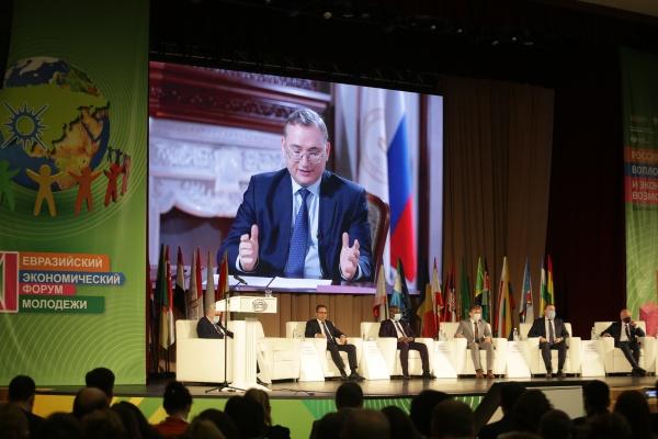 евразийский экономический форум молодежи(2021)|Фото: пресс-служба УРГЭУ