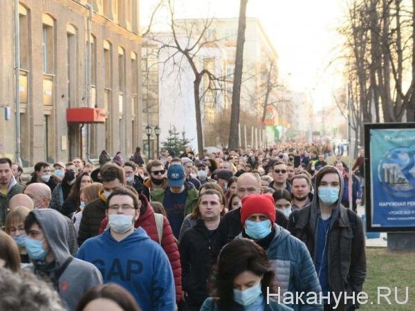 Шествие в поддержку Навального, Екатеринбург(2021) Фото: Накануне.RU