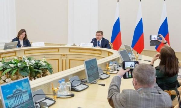 Совещание, Жильё и городская среда, УрФО(2021)|Фото: uralfo.gov.ru