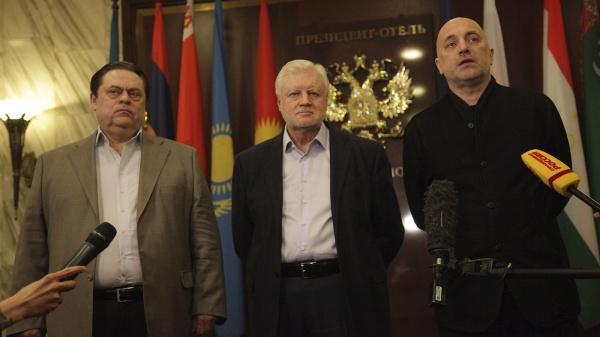Геннадий Семигин, Сергей Миронов, Захар Прилепин(2021)|Фото: spravedlivo.ru