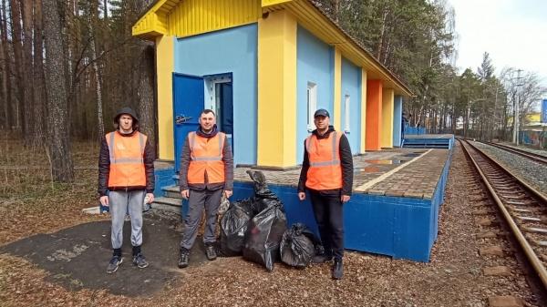 вихарев, субботник, экология(2021)|Фото: vk.com/sverdlovskoereo