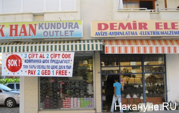 магазин в Турции(2021)|Фото: Накануне.RU