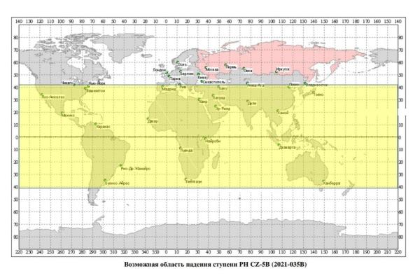 Роскосмос опубликовал карту возможных мест падения обломков китайской ракеты