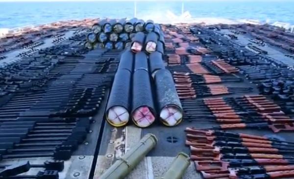 судно с оружием в Аравийском море(2021)|Фото: twitter.com/US5thFleet