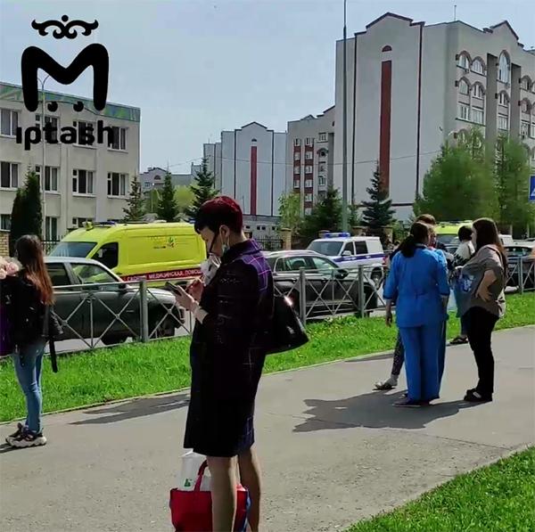 Стрельба в гимназии на улице Файзи в Казани(2021)|Фото: t.me/mash_iptash