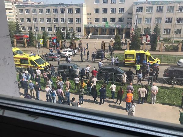 Стрельба в гимназии на улице Файзи в Казани(2021)|Фото: t.me/bazabazon
