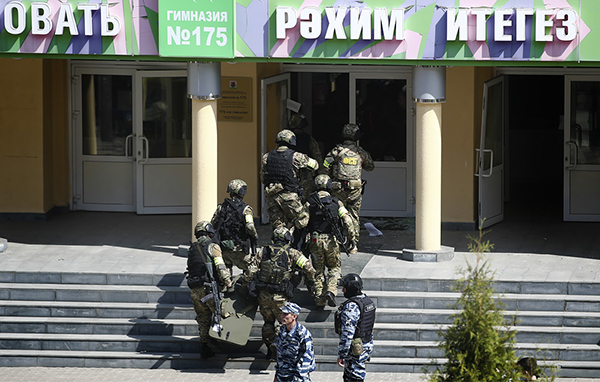 Стрельба в гимназии на улице Файзи в Казани(2021)|Фото: Егор Алеев/ТАСС