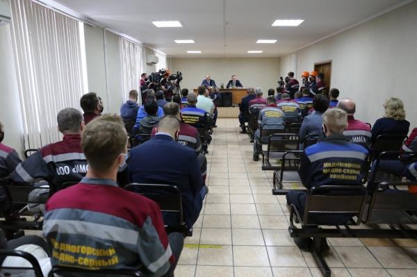 Денис Паслер, ММСК(2021) Фото: Пресс-служба УГМК