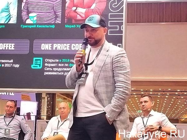 Сергей Румянцев, основатель компаний ONE PRICE COFFEE(2021)|Фото: Накануне.RU