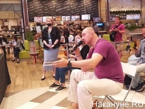 Яков Можаев, ресторанный критик(2021)|Фото: Накануне.RU