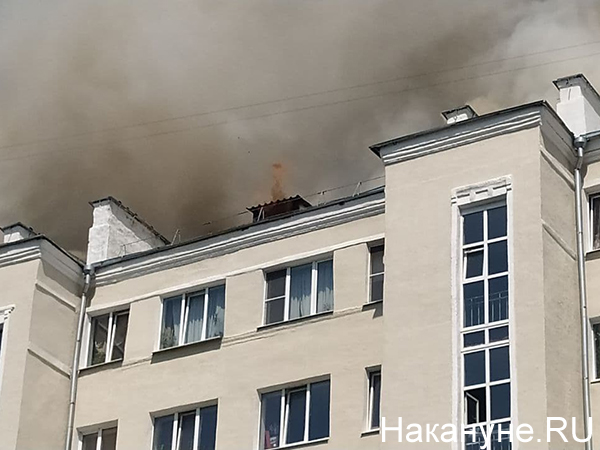 Пожар на улице Шейнкмана, 19 в Екатеринбурге(2021) Фото: Накануне.RU