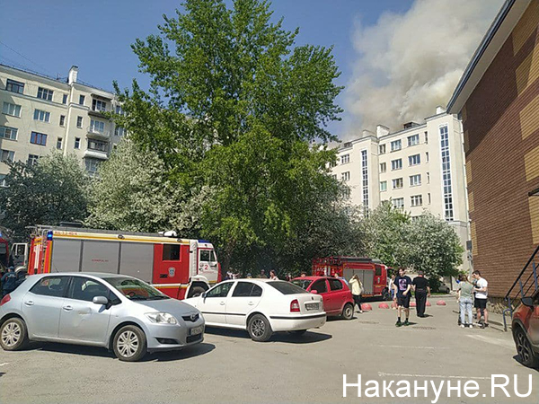 Пожар на улице Шейнкмана, 19 в Екатеринбурге(2021)|Фото: Накануне.RU