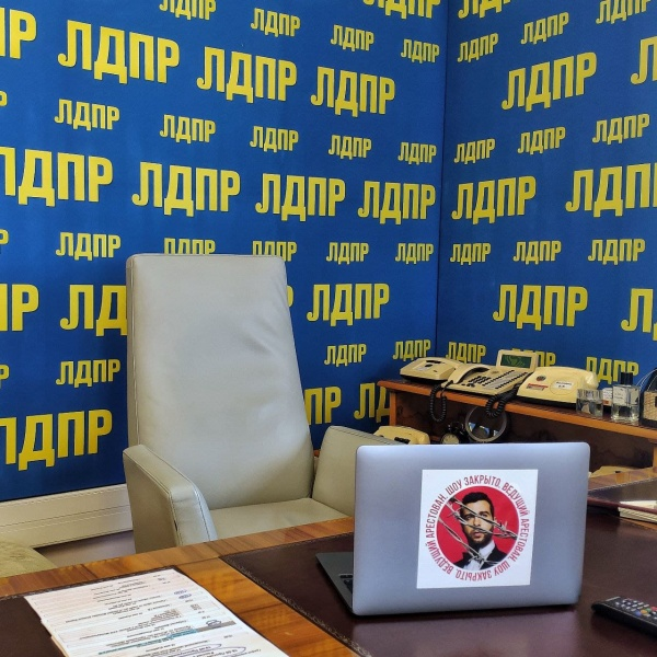 Кабинет Владимира Жириновского(2021)|Фото: t.me/zhirinovskylive
