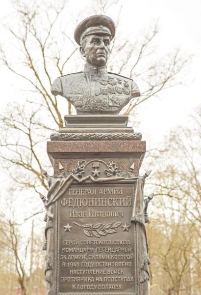 федюнинский, бюст, памятник(2021)|Фото: Тимур Румянцев